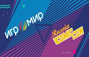 Игромир-2017 / Comic Con Russia 2017