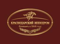 Скачки на Кубок Губернатора Краснодарского края