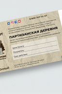 """Посещение ВИК """"Партизанская деревня"""""""