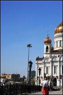 Храм Христа Спасителя с посещением смотровой площадки