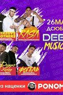 Debosh Music Fest